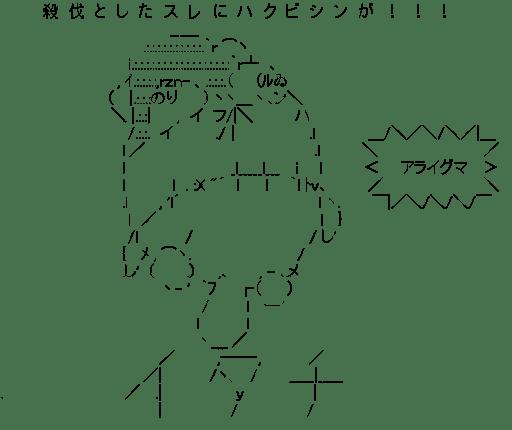 れんげ作 タヌキのぬいぐるみ (のんのんびより)