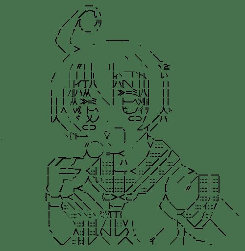 不知火半袖 (めだかボックス)