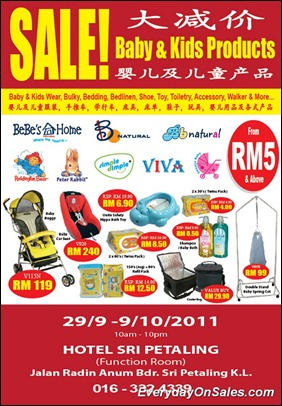 Baby-Kids-Products-Sale-2011-EverydayOnSales-Warehouse-Sale-Promotion-Deal-Discount