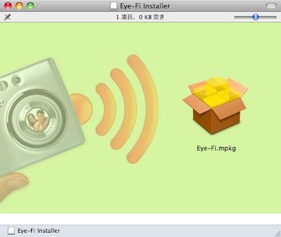 FinderScreenSnapz009.jpg