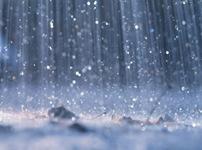 rintik hujan