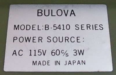 green Bulova B 5410 flip alarm clock label closeup