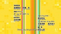 [HorribleSubs] Persona 4 The Animation - 01 [720p].mkv_snapshot_02.18_[2011.10.06_21.21.58]