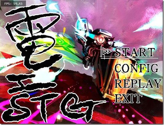 Denkou STG 2 (free indie game) (6)