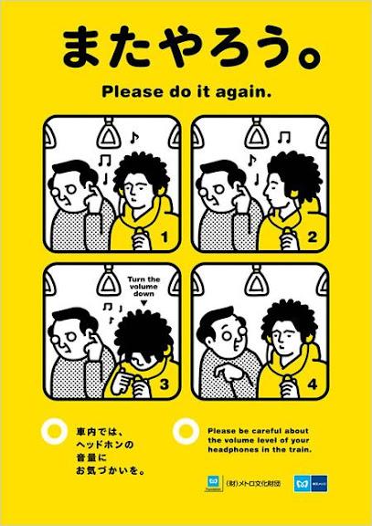 tokyo-metro-manner-poster-201005.jpg