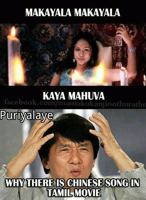 Related Pictures actor vijay very funny photos watch online pictures