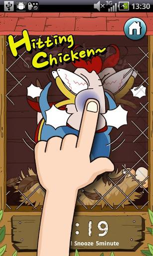 Crazy Chicken Alarm
