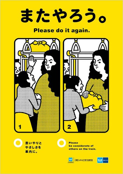 tokyo-metro-manner-poster-201101.jpg