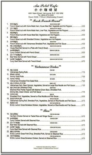 apc%20new%20menu%202011_Page_1-filtered