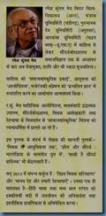 R K Mehg Leela Kamal 1