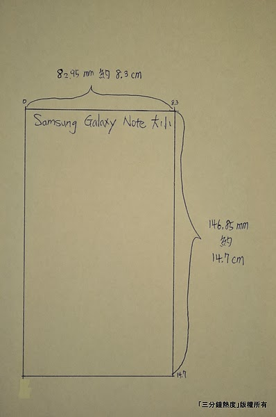 不要買Samsung Galaxy Note的理由