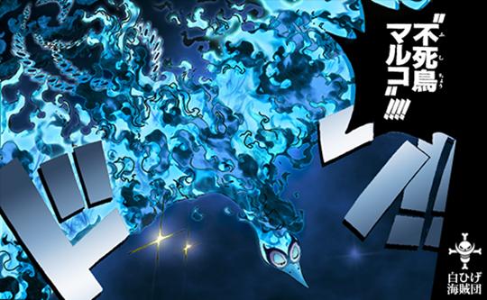 One_Piece___Phoenix_Marco_by_chiyomaru