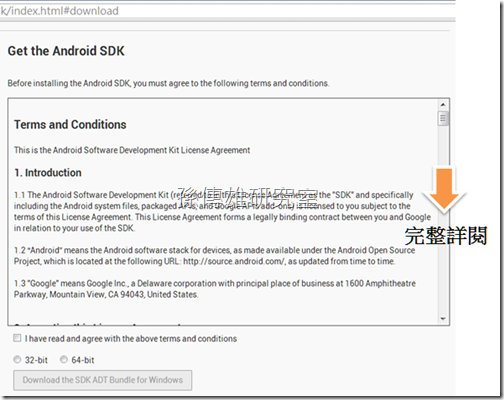 Android 4.2 SDK