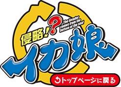 logo_over