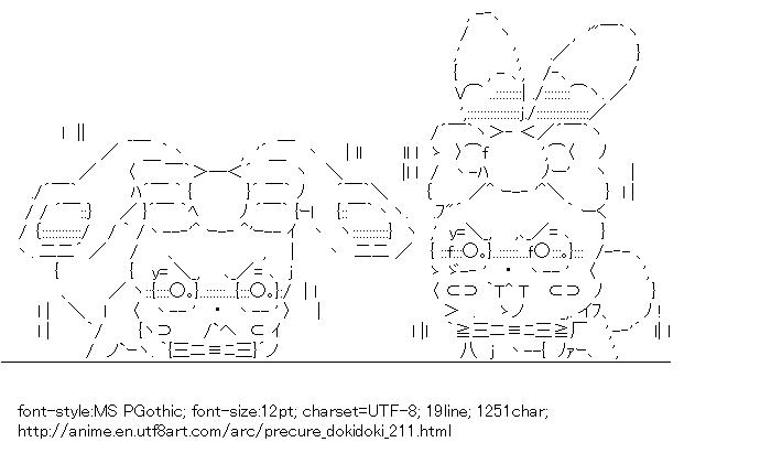 PreCure Dokidoki!,Rakeru,Sharuru