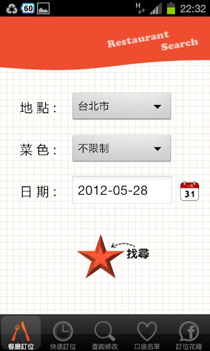TreeMall購物|台灣最大點數網購平台,點購生活 發現幸福