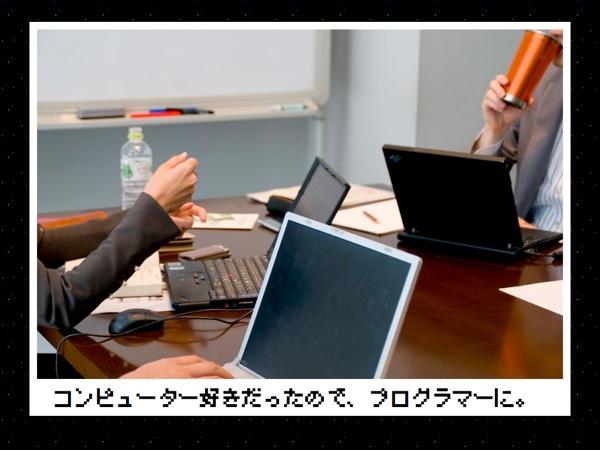 02 jikosyoukai 007 001