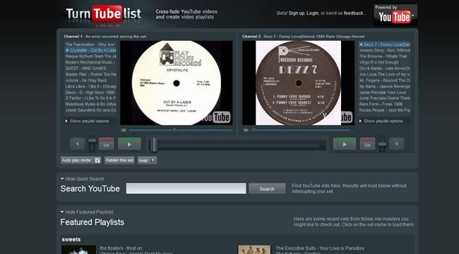 Γίνε DJ με video από το Youtube