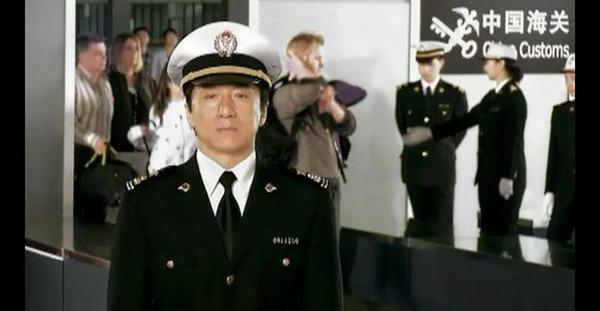 Jackie Chan dar exemplo de cidadania fazendo propaganda para o governo.