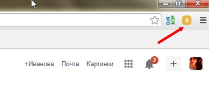 расширение google plus