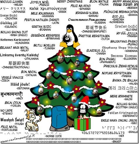 xmas tree language