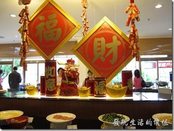 墾丁-福華渡假大飯店24
