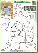 moldes muñecos blogimagenes (13)