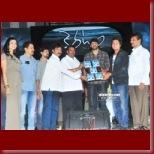 Prabhas-audio-keratam01_t