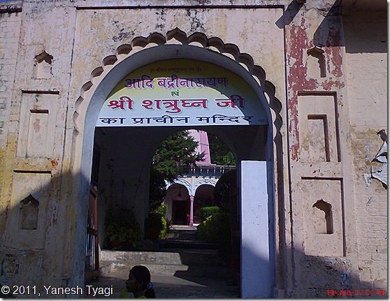 Shatrughna Temple, Rishikesh