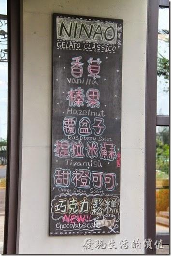台南-白台南安平-白鷺灣 蜷尾家 經典冰淇淋。