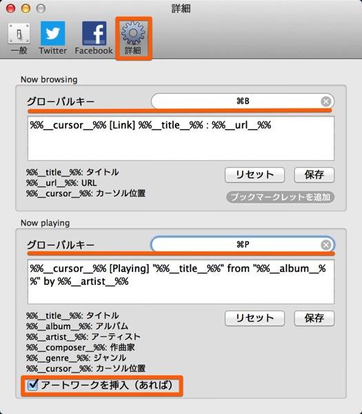 Mac app social networking hummings2