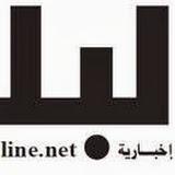 Médias : Lancement de la nouvelle chaîne El Bilad TV