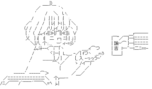 栗山未来 (境界の彼方)