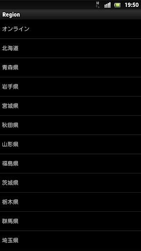 玩免費生產應用APP|下載IT 勉強会カレンダー for Android app不用錢|硬是要APP
