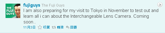 tweet from fujiguys
