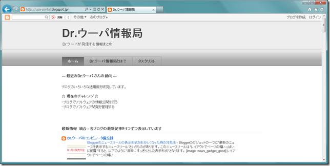 drupa_info_top