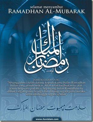 ramadhan-al-mubarak1