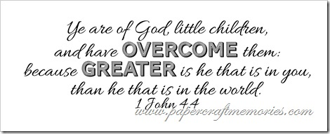 1 John 4:4 WORDart by Karen for personal use