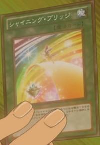 300px-ShiningBridge-JP-Anime-ZX