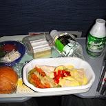 aircanada dinner time in Narita, Tokyo, Japan