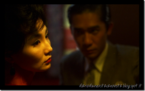 in the mood for love su e chow