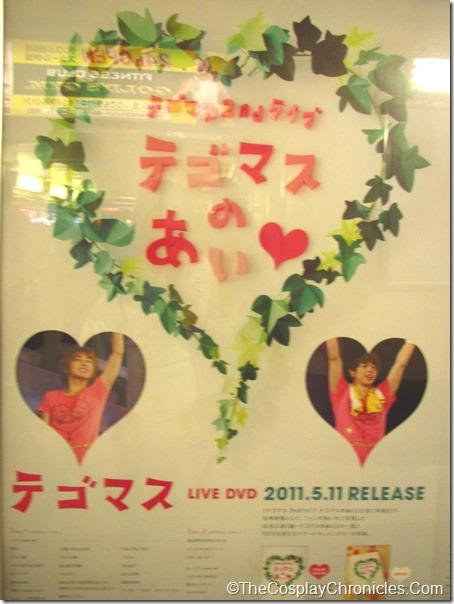 Japan May 2011 234