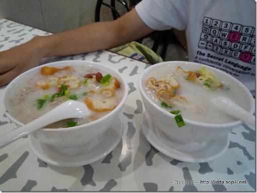 海皇粥-皮蛋牛肉粥+皮蛋魚片粥