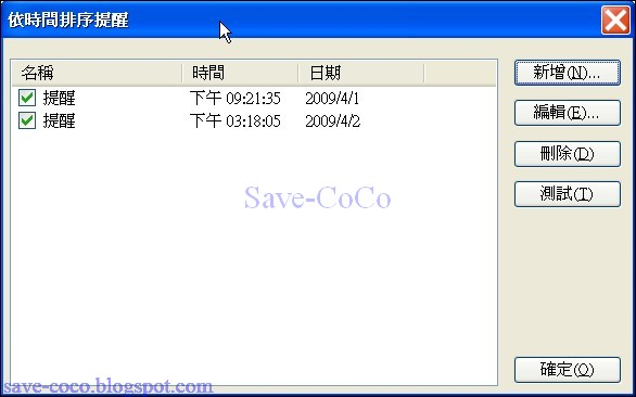 ClockX_005.jpg