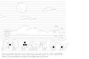 [AA]月見 ( ^ω^)