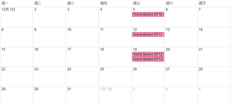 Korra_2014Dec_schedule