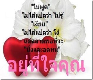 601205_418515564853406_850412286_n
