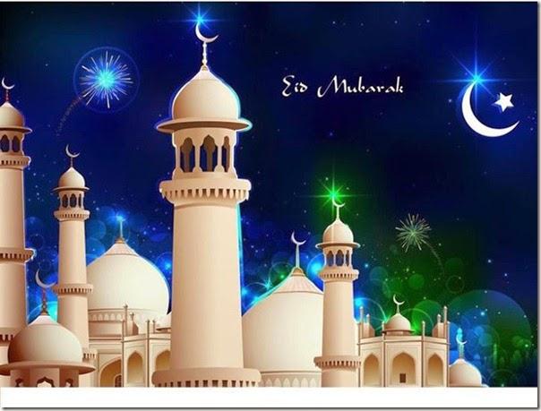 Ramadan_Mubarik_2014
