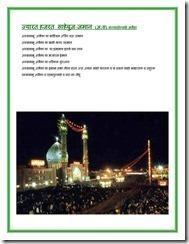 ziarathin_Page_21