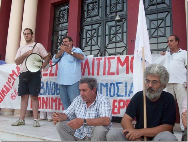 Λαϊκή Συσπείρωση: Εκτιμήσεις και συμπεράσματα από τον αγώνα των εργαζομένων του Κοργιαλένειου Ιδρύματος